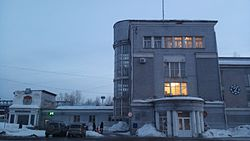Kama (pulp and paper factory).jpg