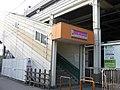 Kamagaya-Daibutsu Station south entrance.jpg