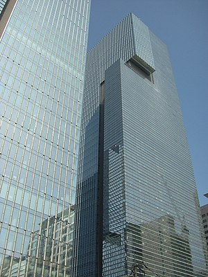 Seocho District - Samsung Life headquarters building, Seocho-dong