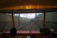 Kanmon-tunnel railway.jpg