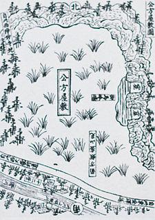 <i>Kantō kubō</i>
