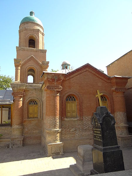 File:Kantur Church Qazvin.jpg