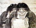 Kanzan,Jittoku-zu.jpg