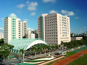 Kaohsiung Medical University 2.jpg