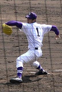 Japanese High School Baseball Invitational Tournament Japanese Spring High School Baseball Tournament