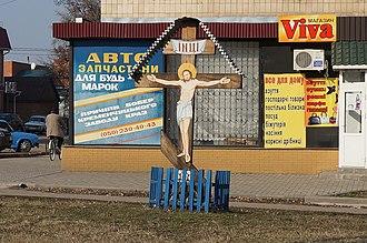 Karlivka - A crucifix in Karlivka