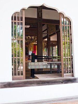 Zenshūyō - A Zen cusped window