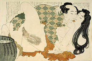 Shunga - Two Lovers, Hokusai  From The Adonis Plant (Fukujusō) Woodblock print, from a set of 12, ōban ca. 1815