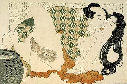 massage excitation japonnais cachee
