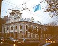 Kaunas synagoga1.jpg