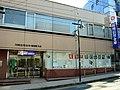 Kawasaki Shinkin Bank Inadazutsumi Branch.jpg