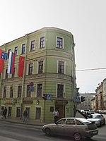 Справку из банка Плеханова улица купить справку 2 ндфл в пскове
