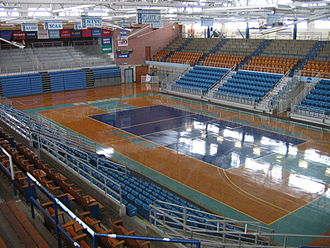 Keaney Gymnasium - Image: Keaney Gym