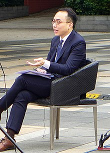 Kenneth Ng King Chun 201704.jpg