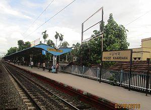 Khardaha - Khardaha railway station