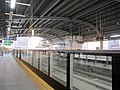 Khlong San station platform 02.jpg