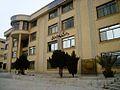 Khomeiny shahr azad university1.jpg