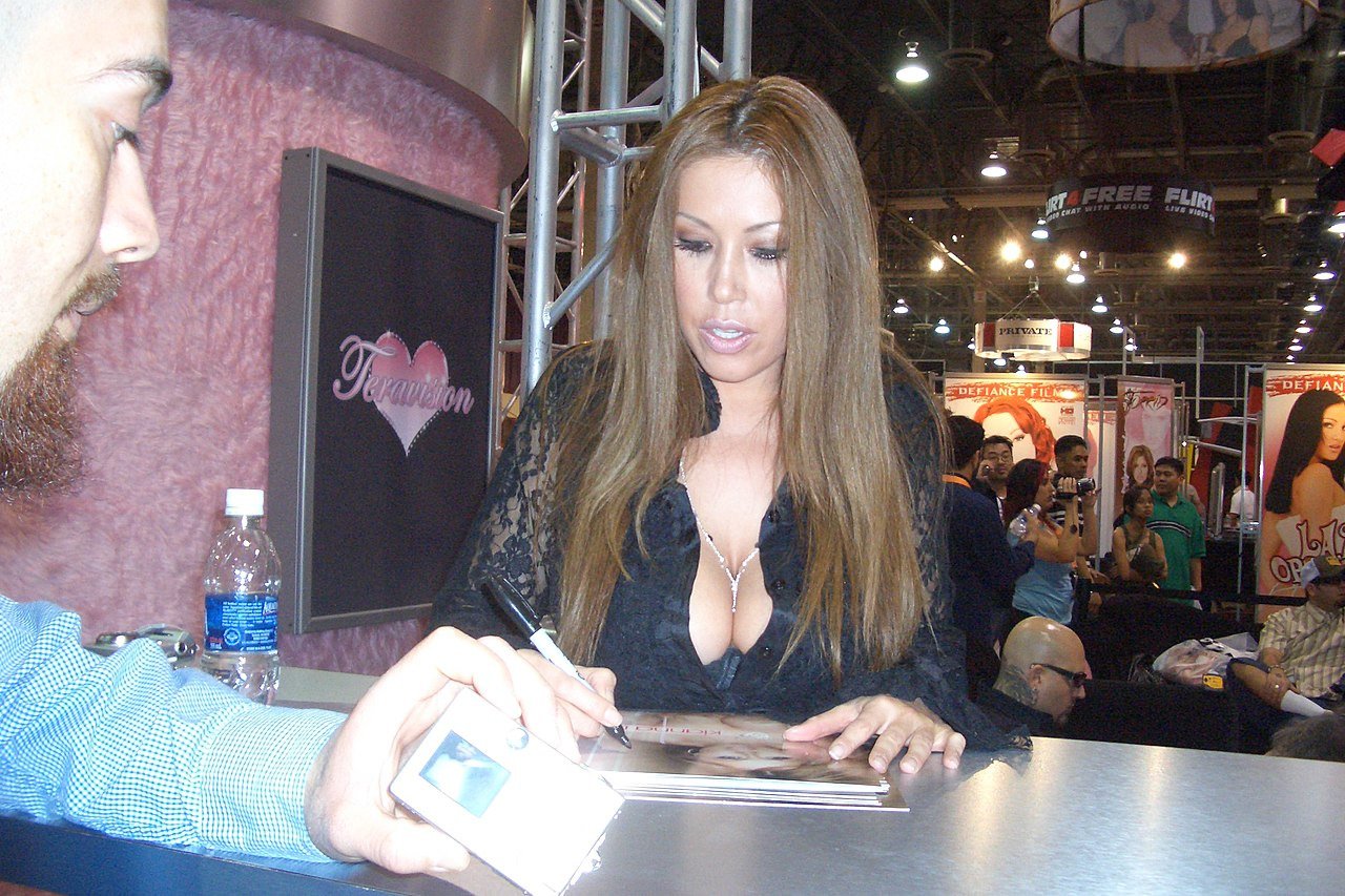 File:Kianna Dior at AVN Expo 2006.jpg - Wikimedia Commons