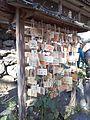 Kifune-jinja Shintô Shrine - Ema.jpg