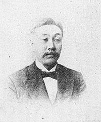 Kikuchi Kuro.jpg