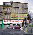Killips Carpets and Beds - Briggate - geograph.org.uk - 1586688.jpg