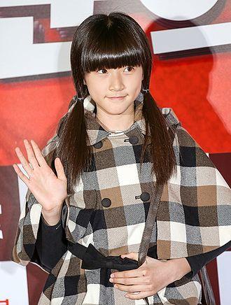 Kim Sae-ron - In December 2012