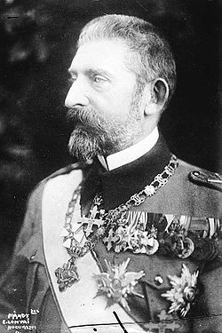 King Ferdinand of Romania 2.jpg