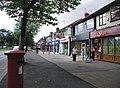 Kingston Road, Willerby - geograph.org.uk - 511204.jpg