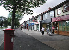 Kingston Road, Willerby - geograph.org.uk - 511204.jpg