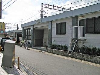 Masuga Station - Masuga Station