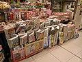 Kiosk 2007 (2195041568).jpg