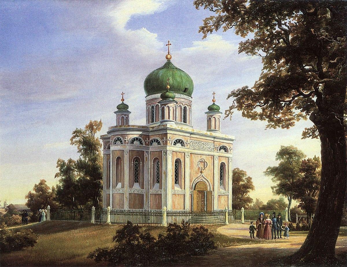 Kirche Alexander Newski Freydanck.jpg