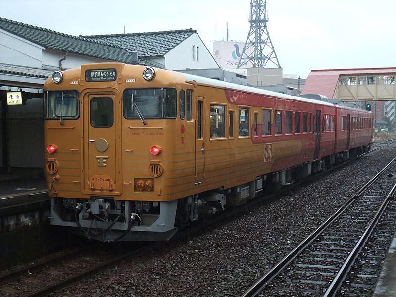 Kiro47-1402.JPG