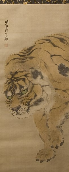 File:Kishi Ganku - Tiger - 36.100.11 - Metropolitan Museum of Art.jpg