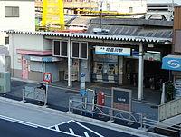 Kitashinagawa-station.jpg