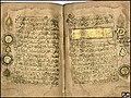 Koran 1203.jpg