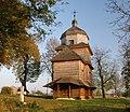 Korczmin, cerkiew Objawienia Pańskiego (HB2).jpg