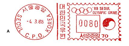 Korea stamp type E1A.jpg
