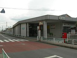 Koremasa station.JPG