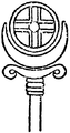 Kors, Solens hjul och månens skifva å assyrisk kolonn, Nordisk familjebok.png