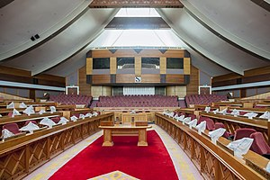 Sabah State Legislative Assembly Building - Meeting hall for the state assemblymen