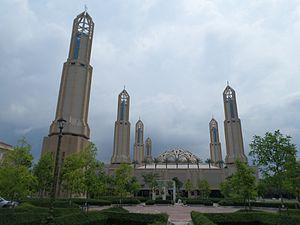 Kota Iskandar Mosque - Image: Kota Iskandar Mosque