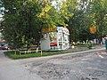 Kotelniki, Moscow Oblast, Russia - panoramio (157).jpg