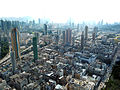 Kowloon City Buildings 2010.jpg