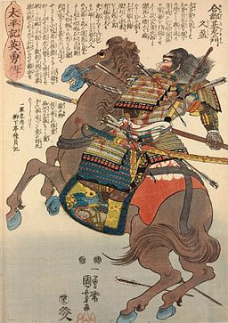 Kozaemon Hisamitsu mounted and armored, but bareheaded, on his galloping steed