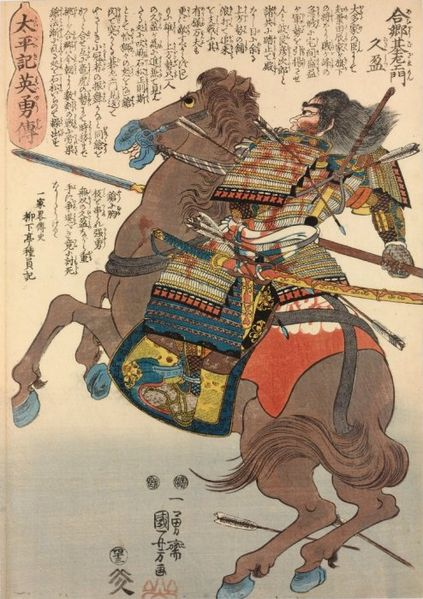 Fil:Kozaemon Hisamitsu mounted and armored, but bareheaded, on his galloping steed.jpg