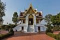 Krabi - Stadtpfeiler - 0019.jpg