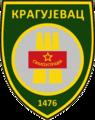 Kragujevac komunisticki grb.png