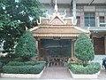 Kratie, Kambodža.jpg
