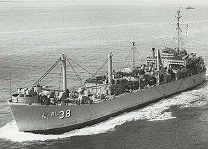 USS Krishna (ARL-38) - Image: Krishna ARL 38
